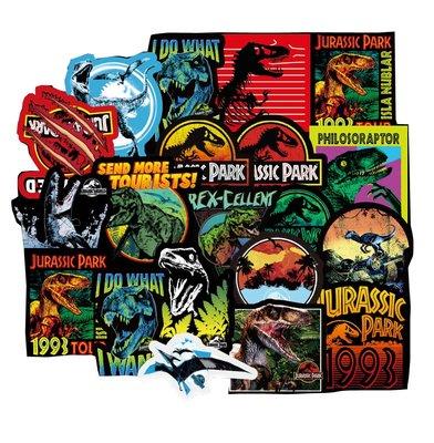 Jurassic Park sticker set (75 stuks)