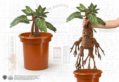 Harry Potter: Mandrake interactieve plush