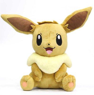 Pokémon: Eevee pluche knuffel