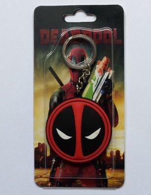 Deadpool sleutelhanger