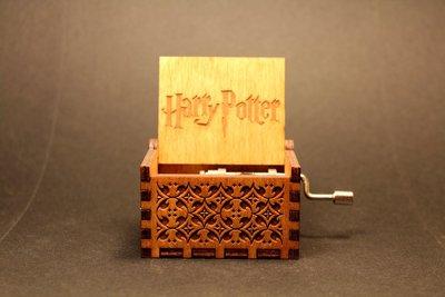 Harry Potter muziekdoosje