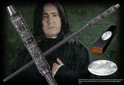 Professor Severus Sneep toverstaf [Character Wand]