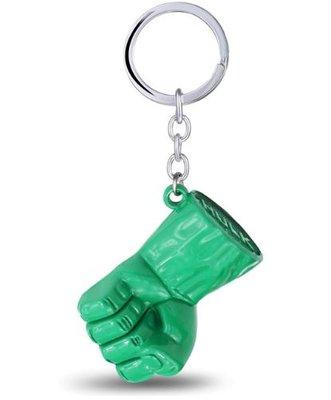 Hulk vuist sleutelhanger