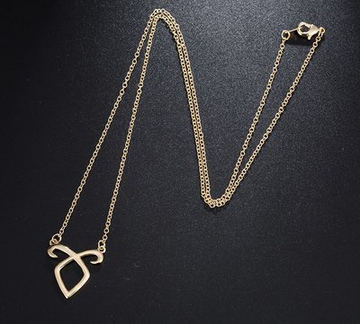Shadowhunters: The Mortal Instruments - Rune ketting goud