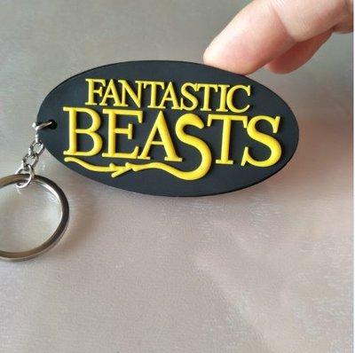 Fantastic Beasts logo sleutelhanger