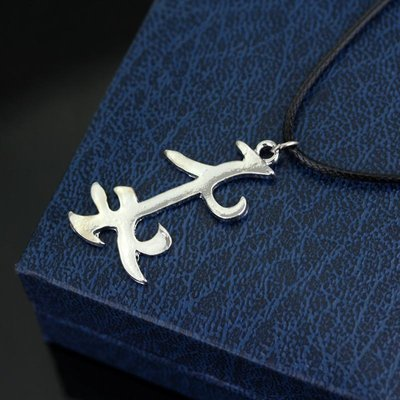 Shadowhunters: Mortal Instruments Parabatai ketting